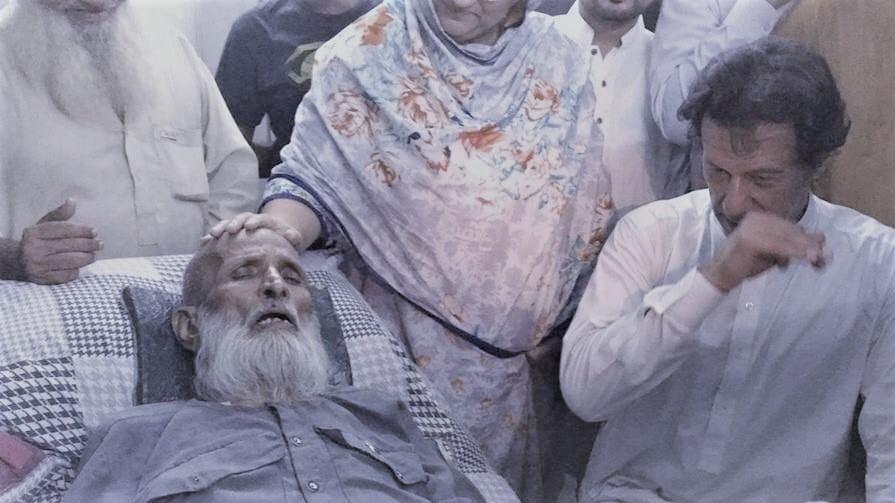 Edhi Illness