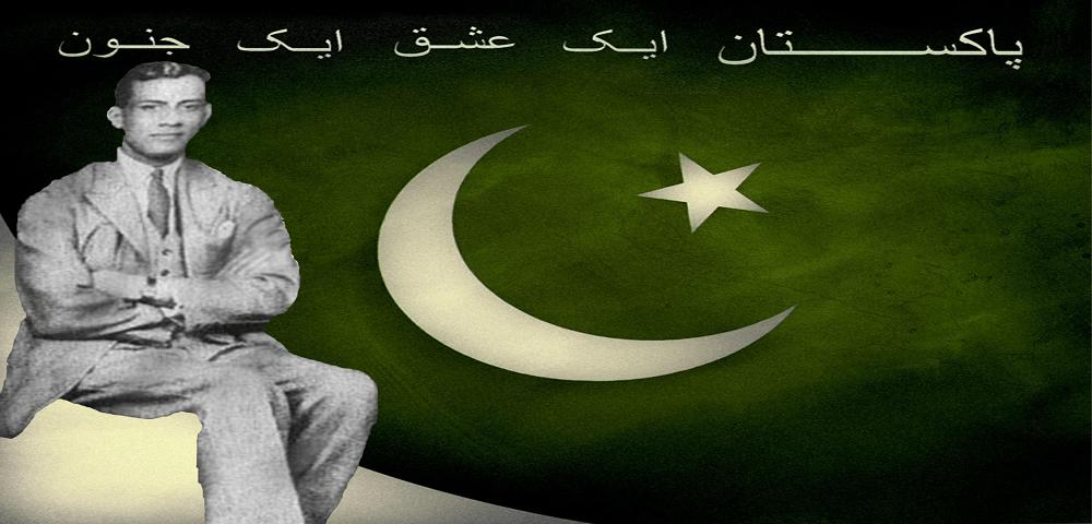 Ch Rahmat Ali Khan the Pakistan's Word Creator