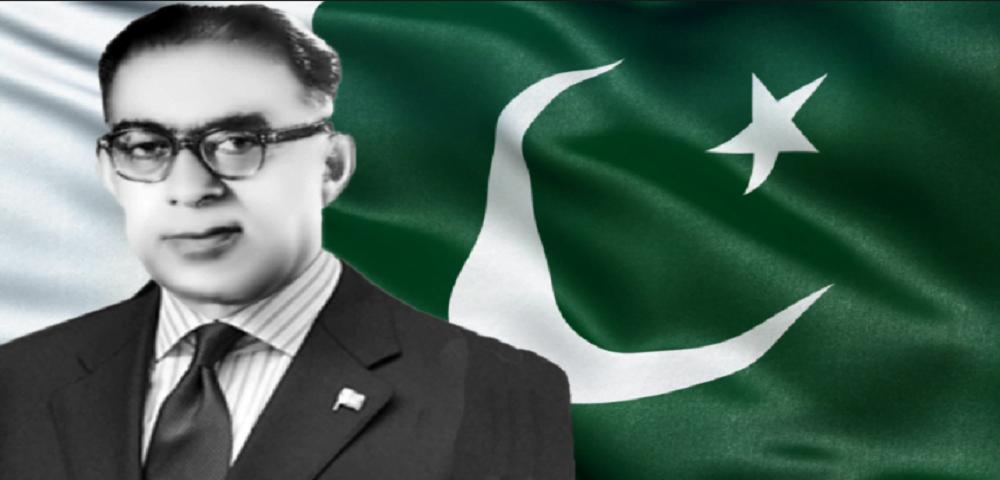 Feroz Khan Noon 7th Prime Minister of Pakistan