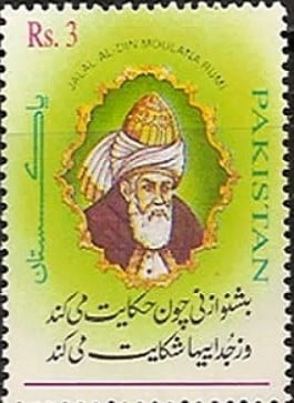 Pakistan Issue the post stamp