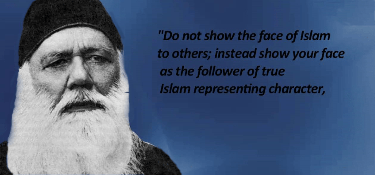 Sir Syed Ahmed Khan Quotes