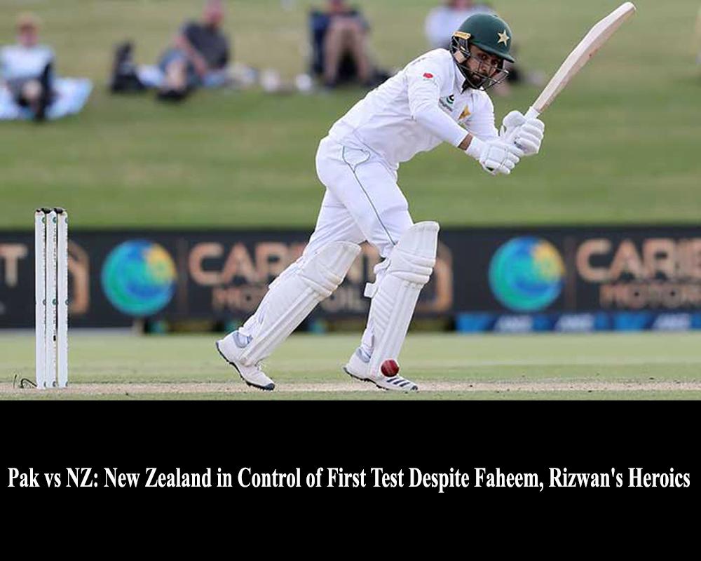 Faheem, Rizwan's late fightback save Pakistan from follow on