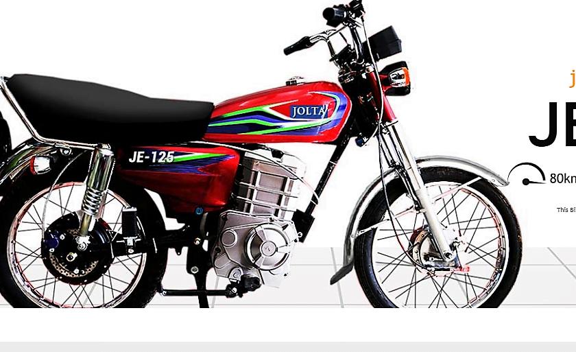 Jolta Electric Bikes & Conversion Kits In Pakistan