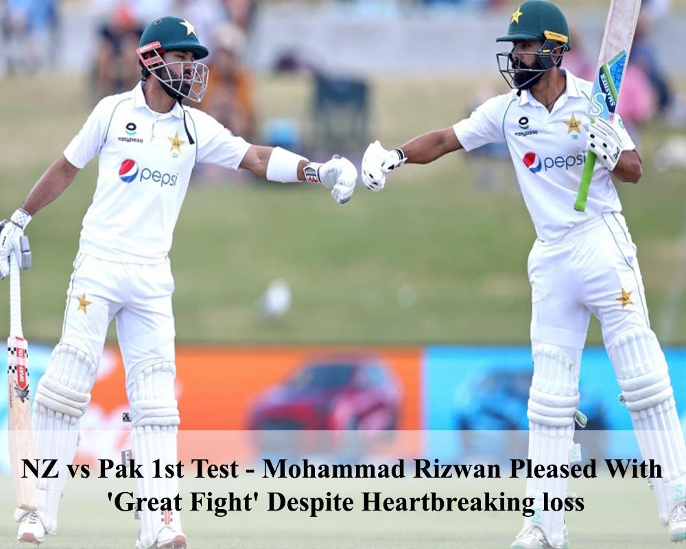 New Zealand in control of first Test despite Faheem, Rizwan heroics