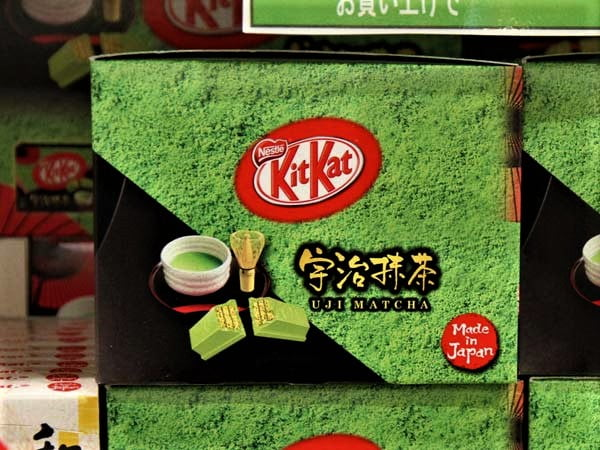 Why not try some tasty Green Tea flavored KitKats