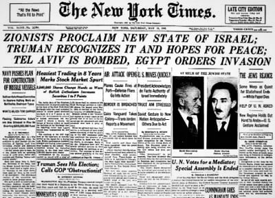 State of Israel is Born Historic Newspaper